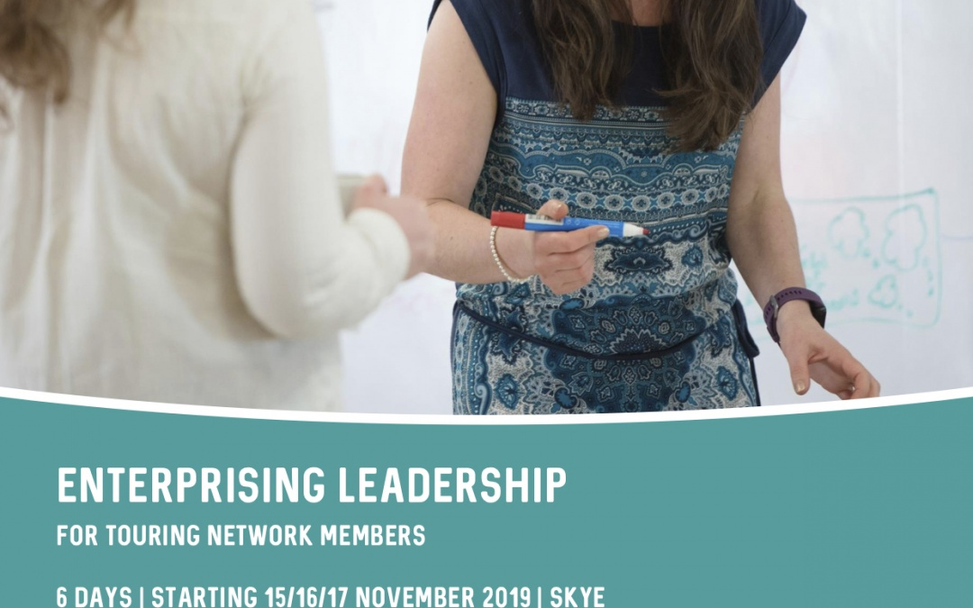 Invitation to Apply / fully funded Leadership Programme
